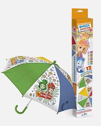 Фиксики. Зонтик для раскрашивания, арт. 02323