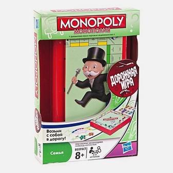 GAMES - Дорожная настольная игра «Монополия» обложка книги