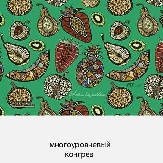 Фруктово-ягодный орнамент (гребень, 40л.)