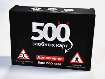 Настольная игра «500 злобных карт. Дополнение. Набор Чёрный»