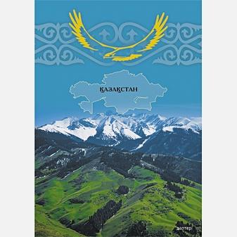 Великолепный пейзаж (Казахстан)