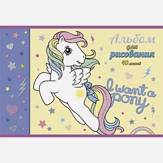"""""""My Little Pony"""". Радужный пони.  ЛИЦЕНЗИЯ"""