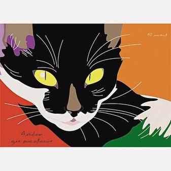 Черный кот (графика)