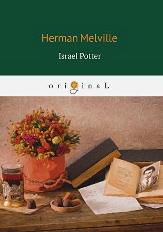 Melville H. - Israel Potter = Израэль Поттер: на англ.яз обложка книги