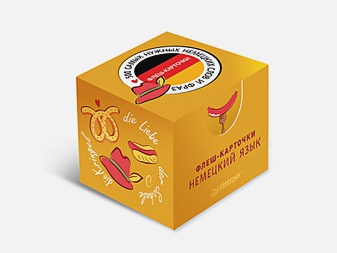 Без автора - 500 самых нужных немецких слов и фраз. Флеш-карточки обложка книги