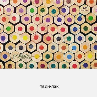 Радужные карандаши (гребень, 40л.)