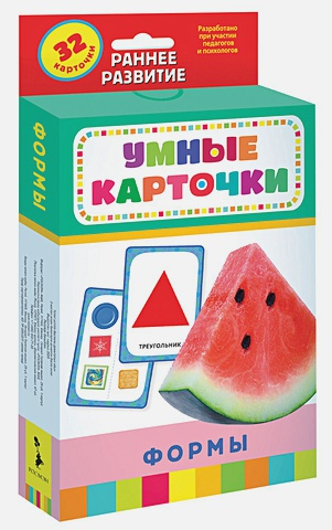 Котятова Н. И. - Формы (Разв. карточки 0+) обложка книги