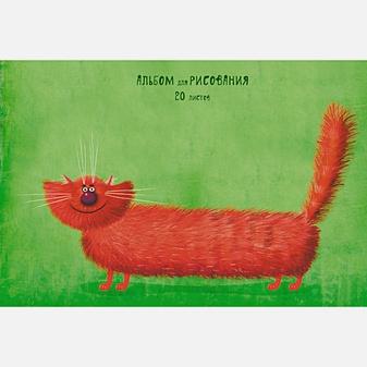 Рыжий кот (графика)