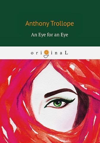 Trollope A. - An Eye for an Eye = Око за око обложка книги