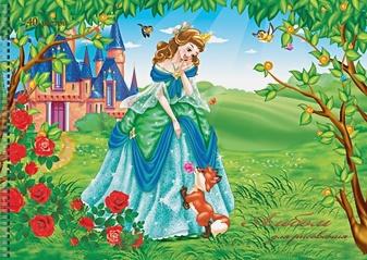 Принцесса и лисенок