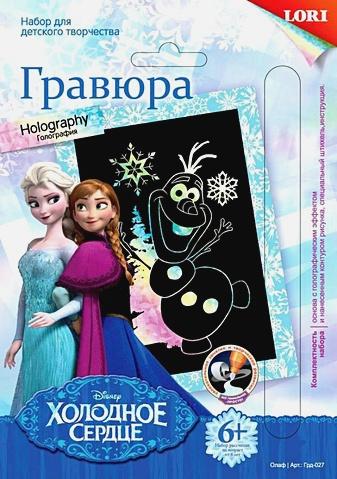 """Гравюра Disney Холодное сердце малая с эффектом голографик """"Олаф"""""""