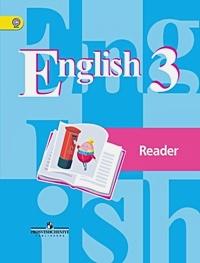 Кузовлев В.П. - Кузовлев. Английский язык. 3 кл. (2-й год). КДЧ. (ФГОС) обложка книги