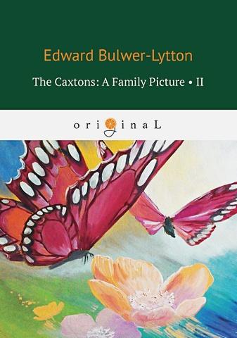 Bulwer-Lytton E. - The Caxtons: A Family Picture 2 = Семейство Какстон 2: на англ.яз обложка книги