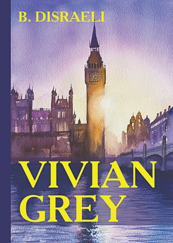 Disraeli B. - Vivian Grey = Вивиан Грей: на англ.яз обложка книги