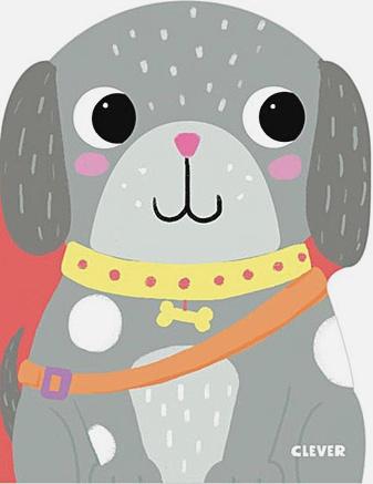 Жардин Ханна - Книжки-картонки. Собачка Тоня обложка книги