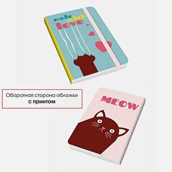 MEOW! Дизайн 2