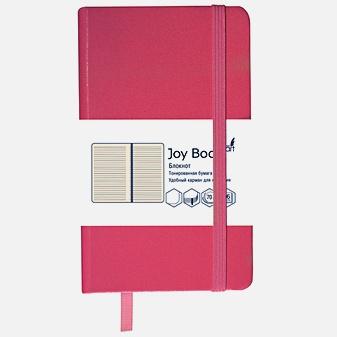 Joy Book. Вишнево-розовый (А5 96л)