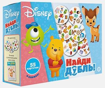 Развивающий набор «Disney. Найди дубль!»