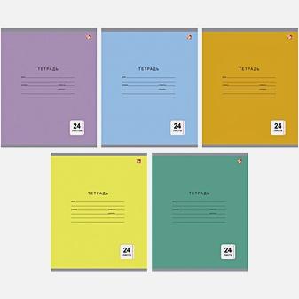 Тетрадь «Однотонная серия. Линия», А5, 24 листа. 5 видов