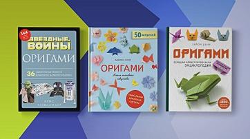 9 книг для детского творчества