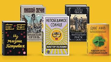 Редактор Виктора Пелевина рекомендует: в ожидании новой искренности