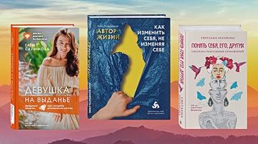 16 сильных книг по психологии, которые меняют жизнь и расширяют кругозор