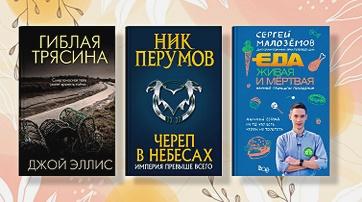 15 лучших книг по лучшим ценам