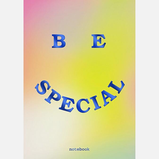 Будь особенным!