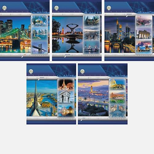 Мир путешествий (города) 48л., 5 видов