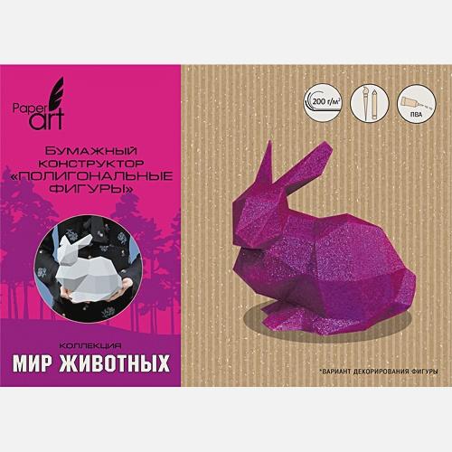 Paper Art. Кролик