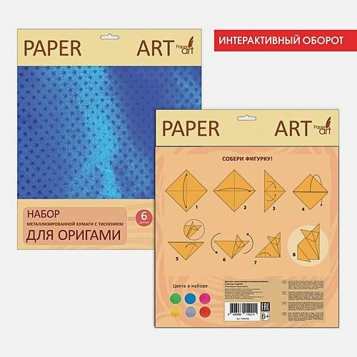 Paper Art. Переливы цвета