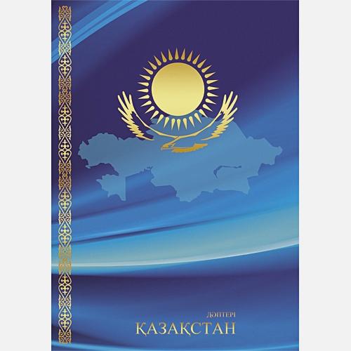 Символ Казахстана