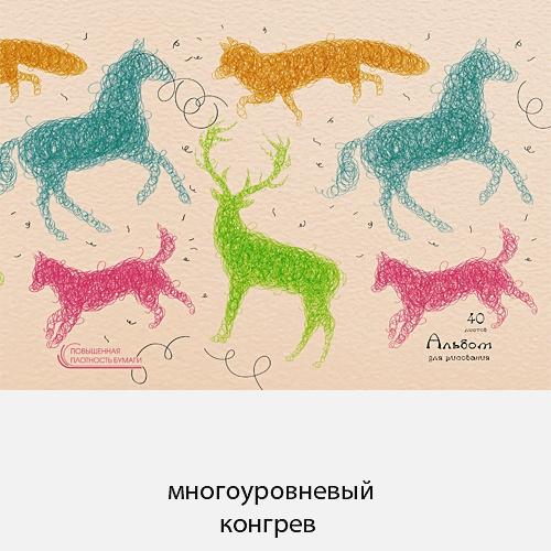 Яркие зарисовки (гребень, 40л.)