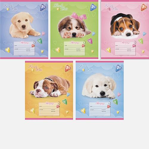 Щенки (Lovely pets) (клетка)  5 видов
