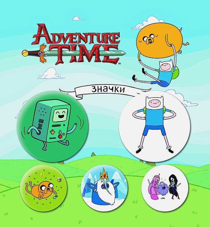 """Набор значков """"Adventure time. Сумасшедшая вселенная"""" (5 шт.)"""