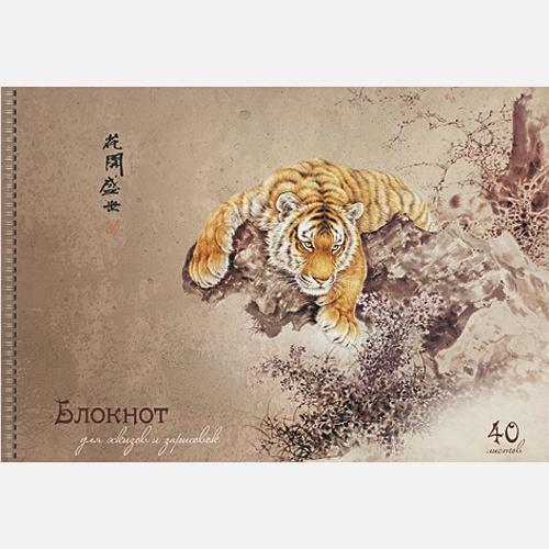 Тигр (японская гравюра)