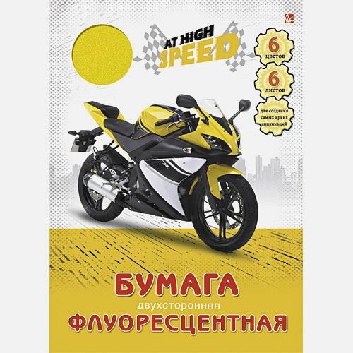 Спортивный мотоцикл (ЦБФ266152) 6л. 6цв.