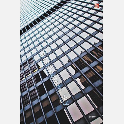 Офисный стиль. Городская геометрия 152л. А5