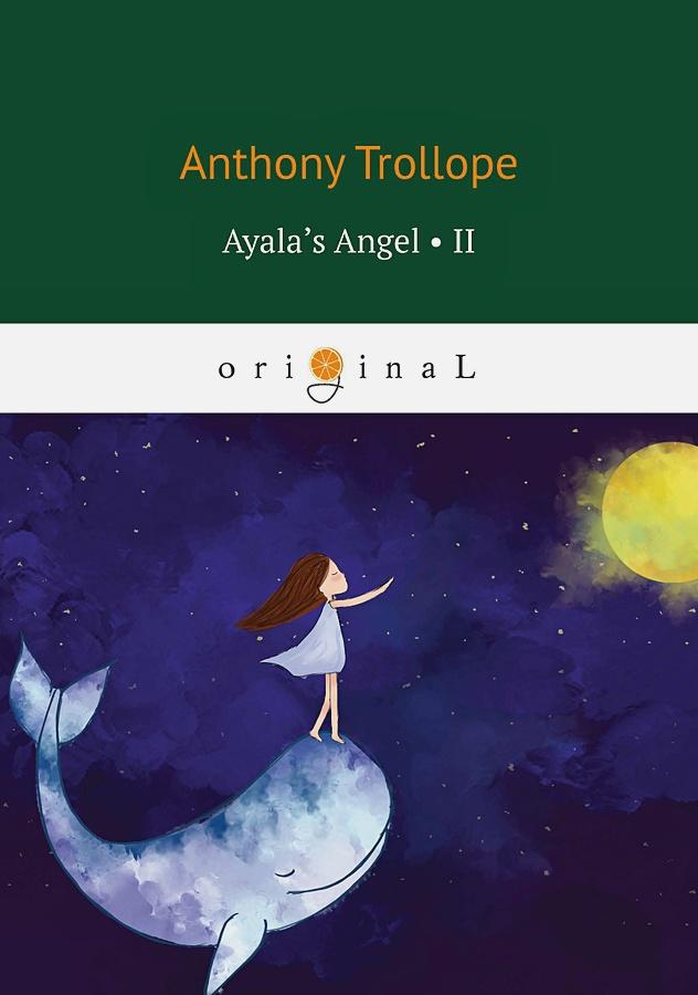 Trollope A. - Ayala's Angel 2 = Ангел Айалы 2 обложка книги