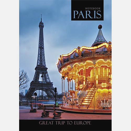 Вокруг света. Париж