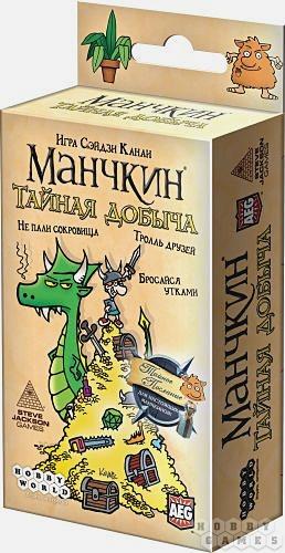 Наст.игр.:МХ.Манчкин: Тайная добыча, арт.1419