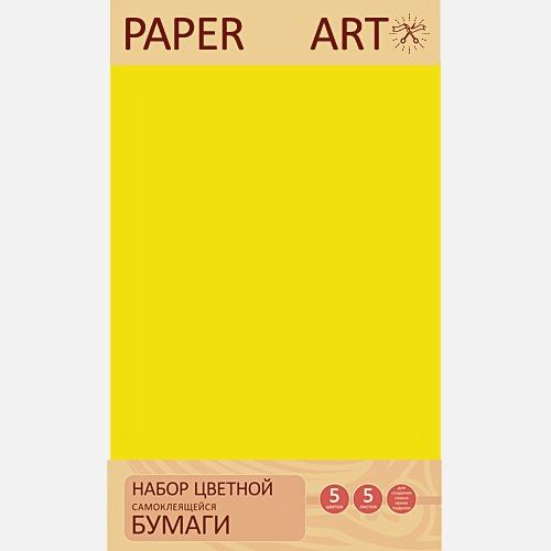 Paper Art. Яркое настроение