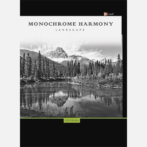 Гармония (пейзаж)