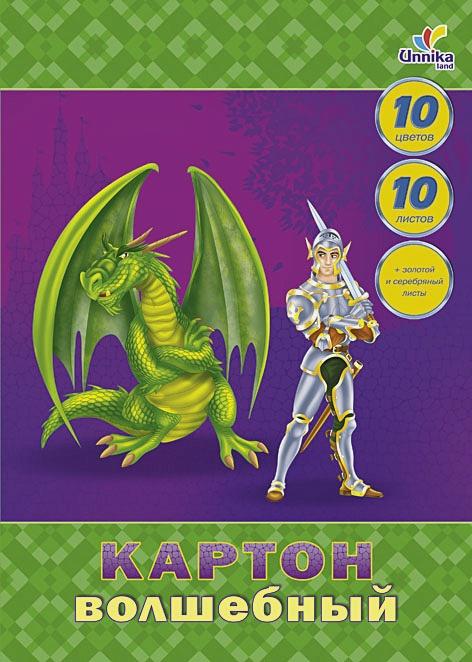 Рыцарь и дракон. Дизайн 3 А4 10л. 10цв.