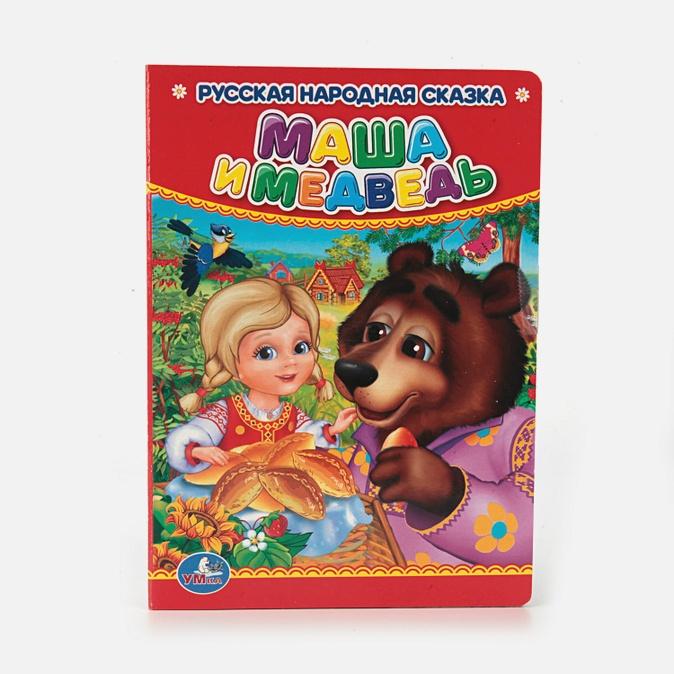 Маша И Медведь. Формат: 110Х150 Мм. Объем: 10 Картонных Страниц
