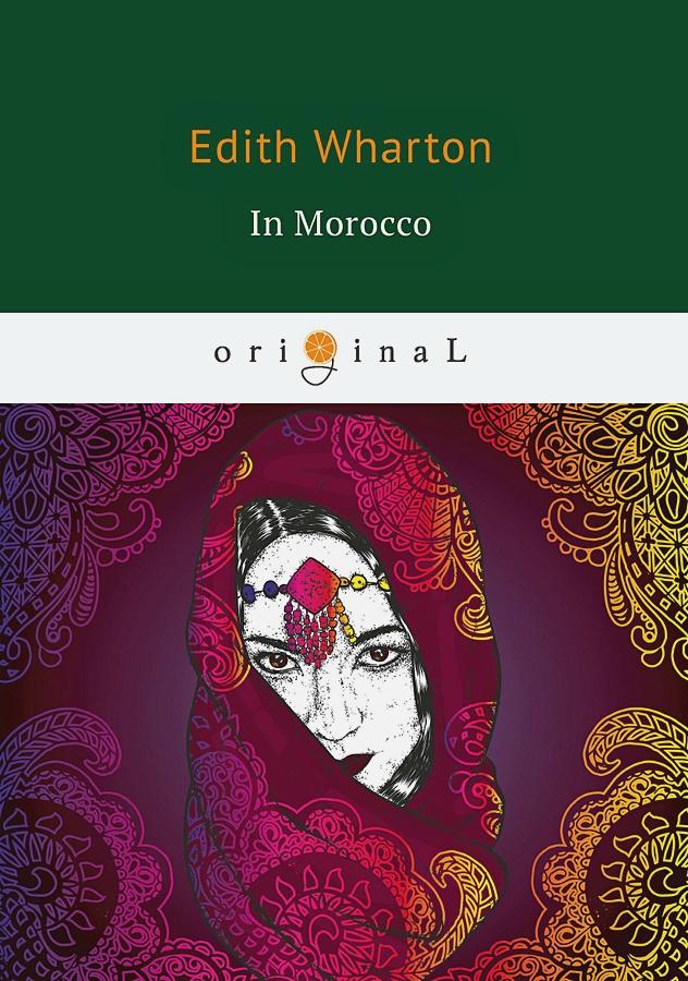 Wharton E. - In Morocco = В Марокко: на англ.яз обложка книги