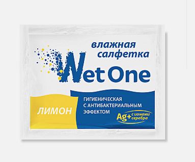 Салфетка Wet One гигиеническая с антибакт эффектом лимон (20 штук в упаковке)