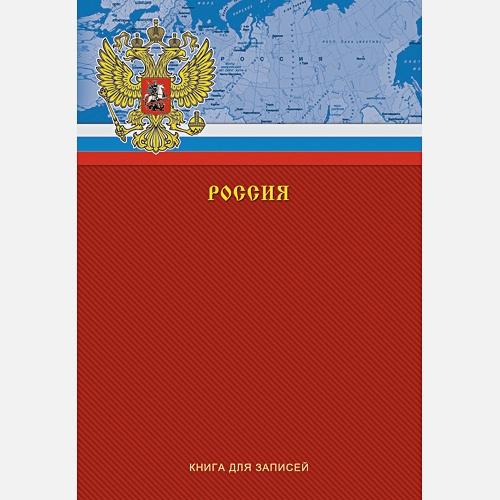Государственная символика. Карта России (А5, 80 л.)