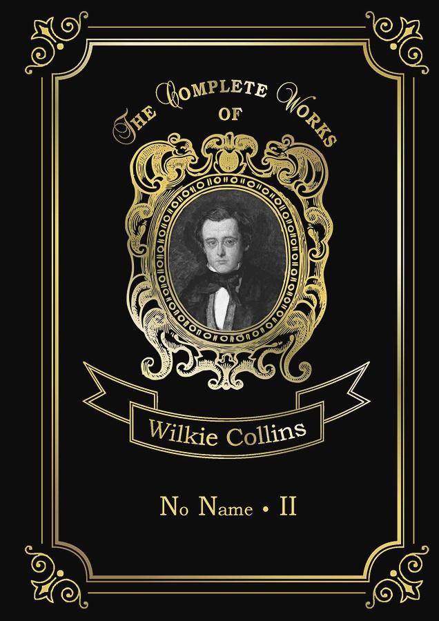 Collins W. - No name II = Без права на наследство 2: на англ.яз обложка книги