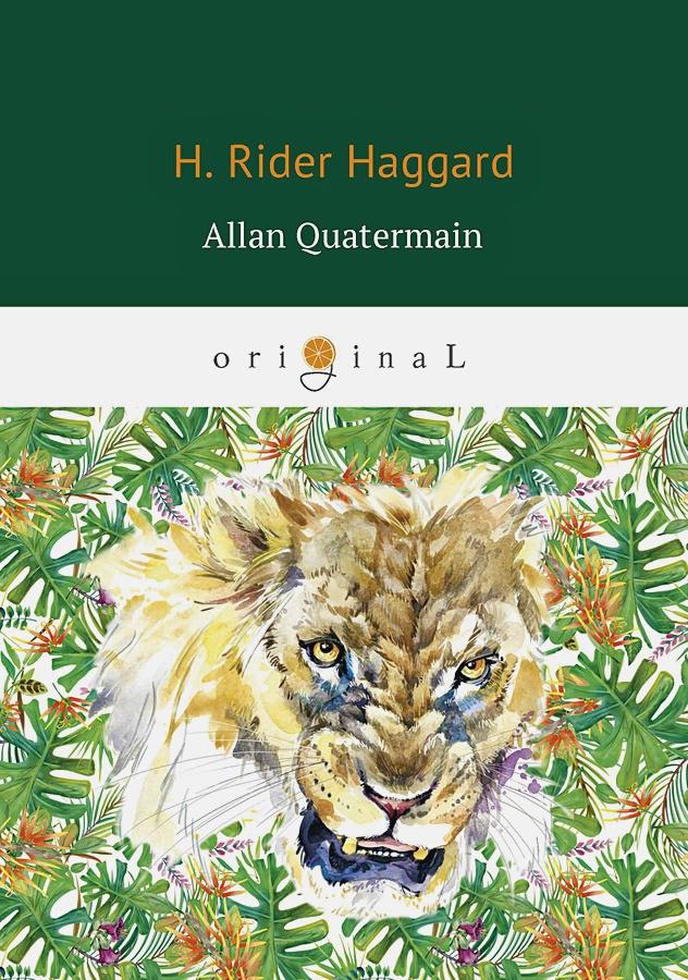 Haggard H.R. - Allan Quatermain = Аллан Квотермейн: роман на англ.яз обложка книги